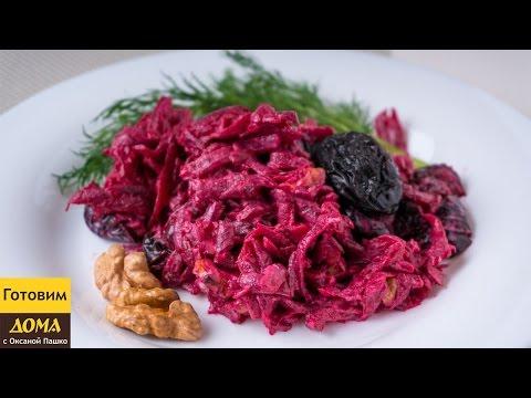 Полезный диетический салат из свеклы