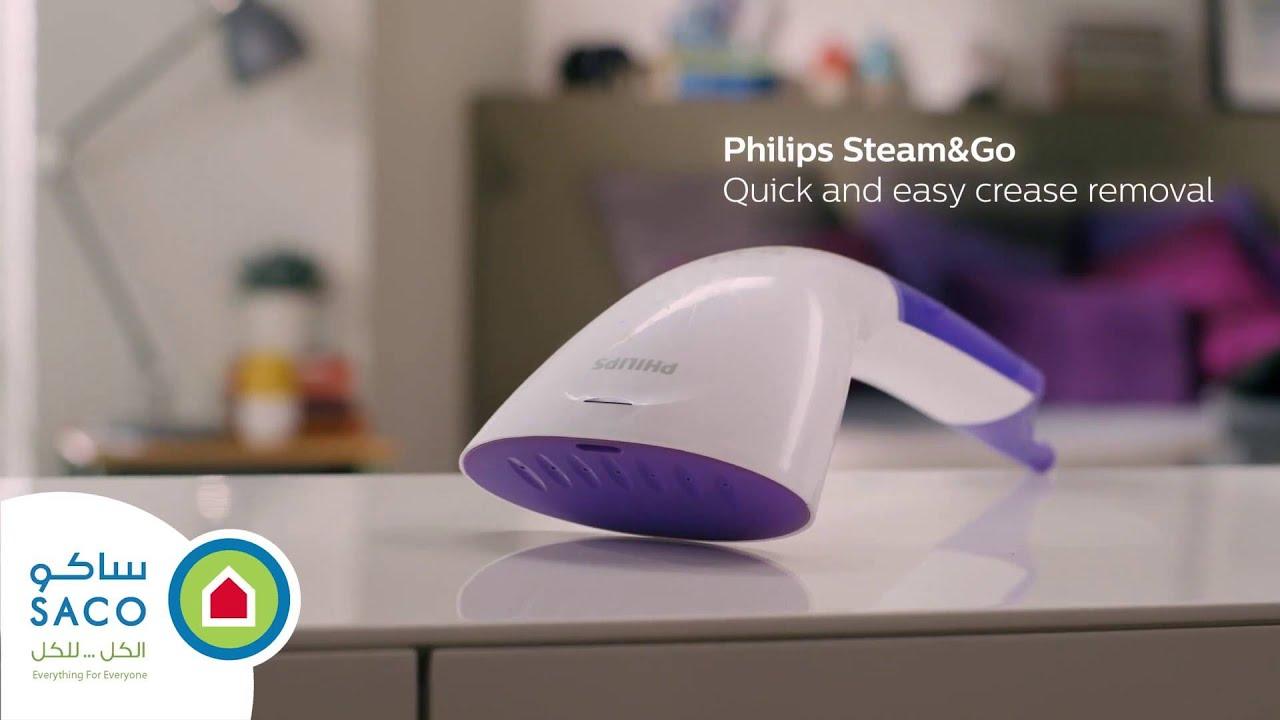 القواعد الارشادية نص المتحدث طريقة تنظيف مكواة البخار فيليبس Comertinsaat Com
