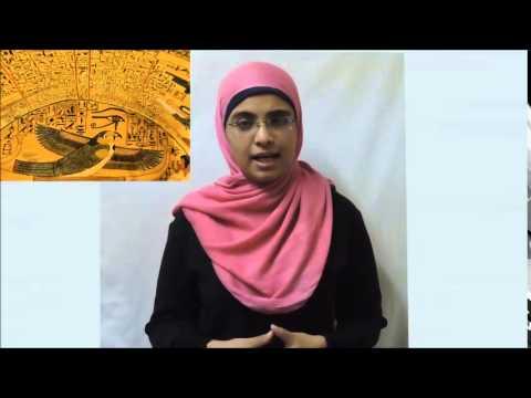 Ancient Egyptian Language