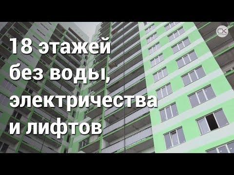 сдача квартир в малаховке