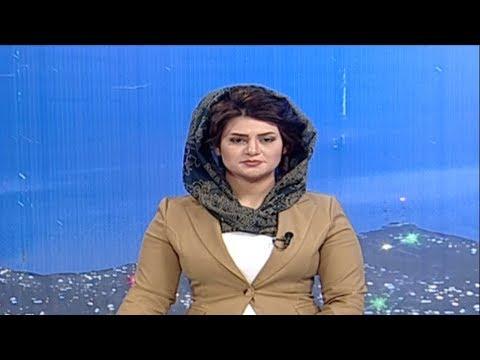 Afghanistan Dari News 16.01.2018  خبرهای افغانستان