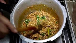 Keema Phali | Mutton Mince & Beans