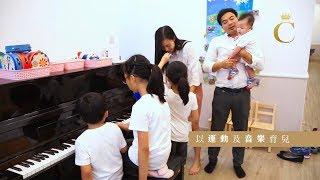 Publication Date: 2018-07-12 | Video Title: 教育界多仔公 五個小孩的爸爸