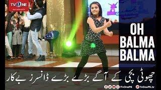 Choti Bachi K Agay Bary Bary Dancers Bekar   Aap Ka Sahir Dance Compititon Season 2
