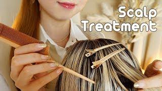ASMR Sleepy Hair Brushing & Scalp Treatment⭐ shampoo, spray