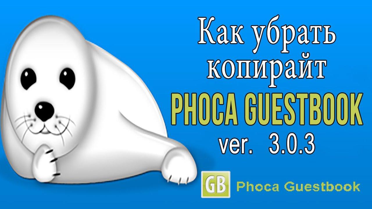 Powered by phoca guestbook viagra viagra online uae