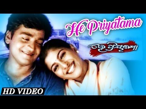 HE PRIYATAMA| Romantic Song | Md. Ajiz | SARTHAK MUSIC | Sidharth TV