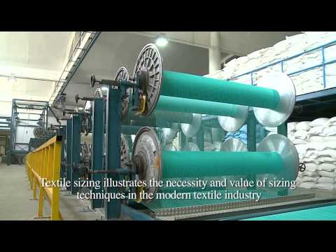 Al Rahim Textile, Pakistan (Corporate Video)