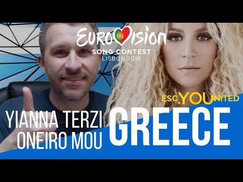Gianna Terzi - Oneiro mou (Reaction) Greece @ Eurovision 2018