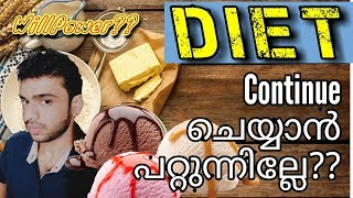 Diet Malayalam | Techniques to Boost Your Willpower and Self-Control