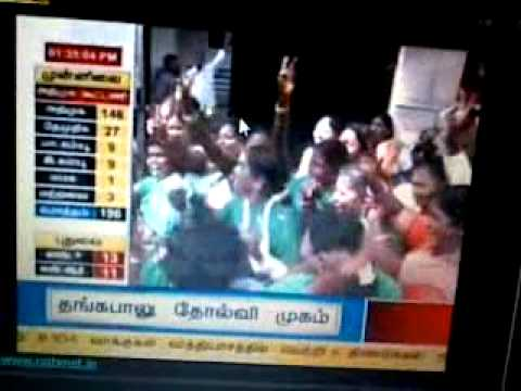 Tamil Election 2011 Result - Raj TV News