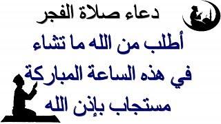 الأذان الشيعي مكتوب