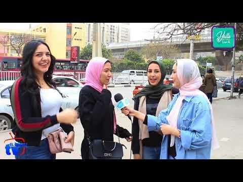 """لما البنات تقلد احلام فى ذا فويس The voice """"بنات مسخرة """"😎🙈"""