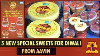 Aavin Introduced 5 Special Sweets For Diwali - Thanthi TV