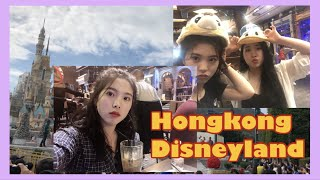 율이나라 브이로그ㅣ 홍콩여행 드디어 3탄!!디즈니랜드~…