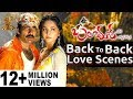 Ravi Teja & Anushka Back to Back Love Scenes | Baladoor Telugu Movie | Suresh Productions