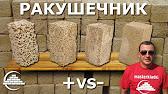 Кирпич: цена от 6,60 руб за шт, купить в екатеринбурге оптом и в розницу, продажа в интернет-магазине мастермарио.