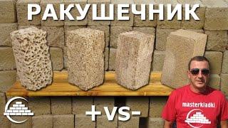 видео Преимущества и стоимость строительства двухэтажных бань