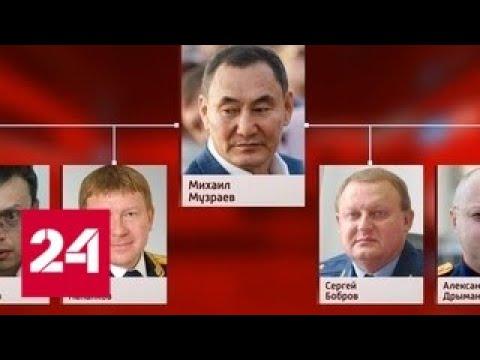Смотреть Арест Михаила Музраева: куда ведут генеральские связи - Россия 24 онлайн