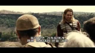 알렉산더 반역자