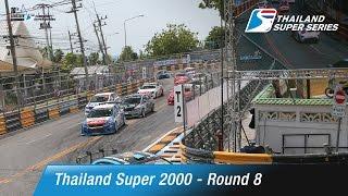 Thailand Super 2000 Round 8 | Bangsaen Street Circuit