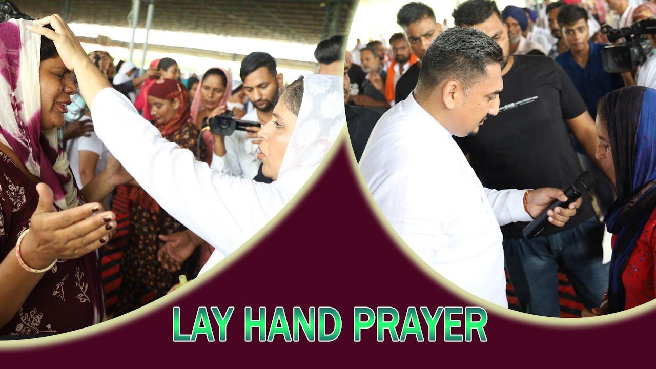 LAY HAND PRAYER MEETING 18 JULY 21 SUNDAY