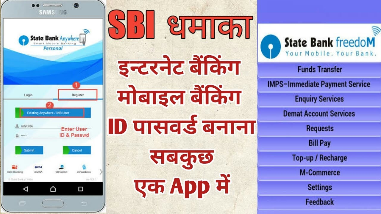 sbi mobile banking wap application