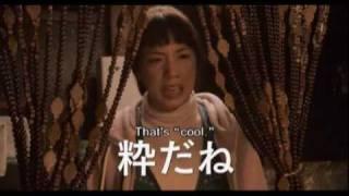 Mitsuko Delivers (ハラがコレなんで - Dir. by Yuya Ishii - Japan, 2011) Eng-subtitled trailer