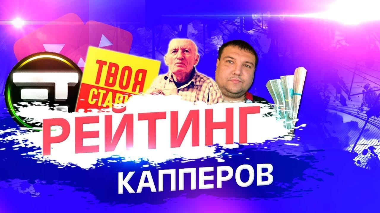 Тюмень – ЦСКА. Точный прогноз на матч 10.10.2018