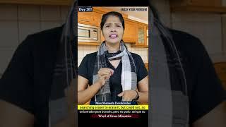 Erase your problem   Shaṁeela Devakirubai   Motivational talk   Word of grace ministries