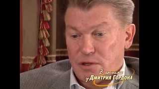 """Олег Блохин. """"В гостях у Дмитрия Гордона"""". 3/3 (2010)"""
