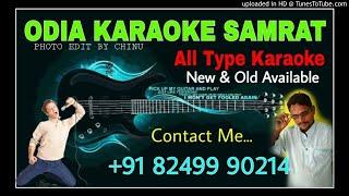Jigar bala karaoke