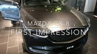 MAZDA CX-8 マツダ 新型車 みてきた!