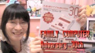 [ゲーム] 祝!ファミコン生誕30周年!ゲームって素晴らしいですね!横井軍平とナーシャ・ジベリについて [ピンぼけごめんね!]