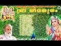 Sree ShivaSutham |Dasettan Evergreen Lord Murugan and Lord Ganesh  Bhakthiganangal Devotional songs