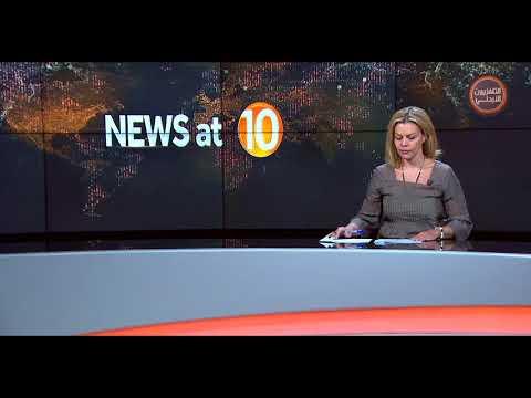 English News at Ten on Jordan Television 22-08-2018