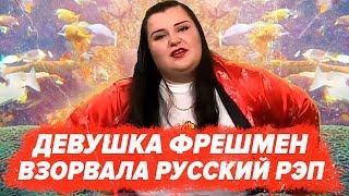 КТО ТАКАЯ ALYONA ALYONA / ПОЧЕМУ ОНА ПОПУЛЯРНА? / ФРЕШМЕН 2019
