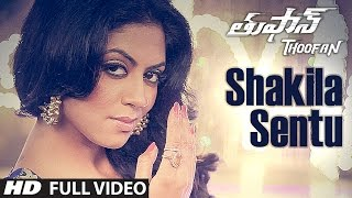 Shakila Sentu Full Video Song || Thoofan || Ram Charan,Priyanka Chopra || Telugu Songs