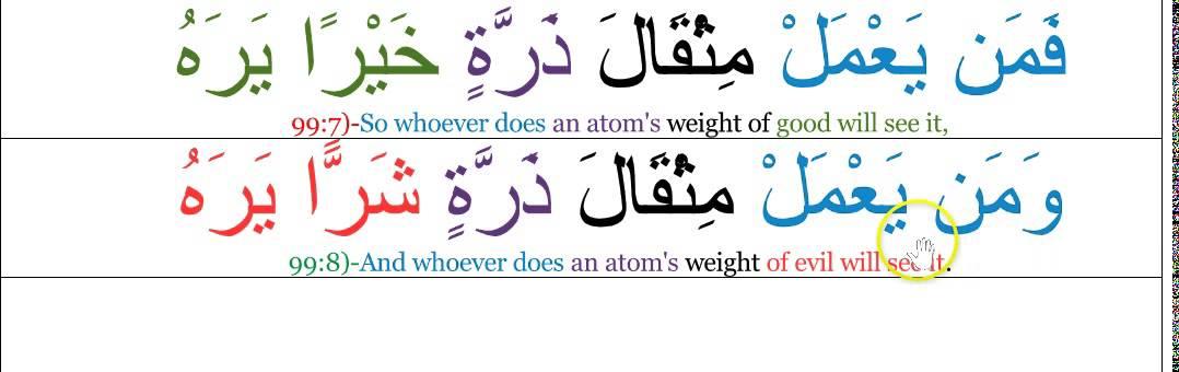 Surah 99 Az Zalzalah Verse 7 To 8 For Memorizing