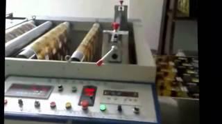 Рулонная машина WQM H для высечки  вырубка коробок Печать по рулонным материалам(АКЦИЯ! http://www.cztk.ru/ru/catalog/2/ БОПП оптом. Скотч - в подарок. Только до 31 августа! Звоните прямо сейчас! 8 (812) 313-16-03..., 2014-07-30T07:11:04.000Z)