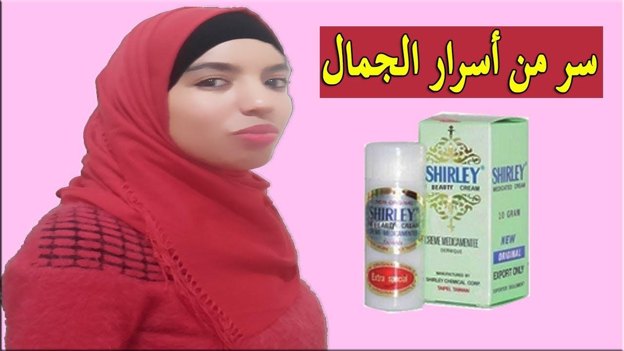 Original Shirley Beauty Cream 10g Skin Lightening