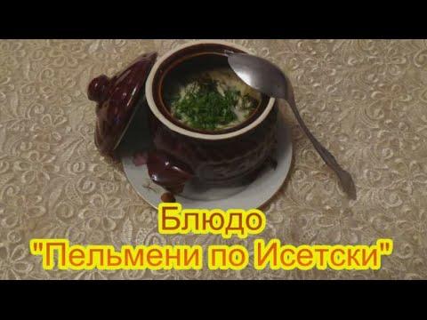 диетический салатиз YouTube · Длительность: 1 мин55 с