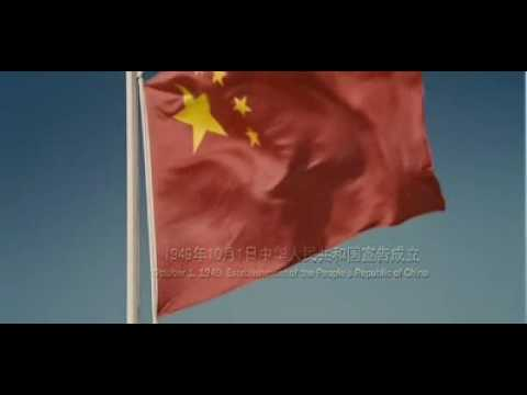 Mao Zedong 毛泽东 - Establishment the People Republic of China 1949