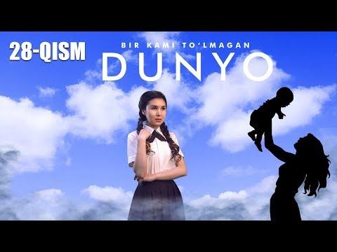 Bir kami to'lmagan dunyo (o'zbek serial) | Бир ками тўлмаган дунё (узбек сериал) 28-qism