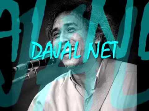 Iwan Fals   Dajal net