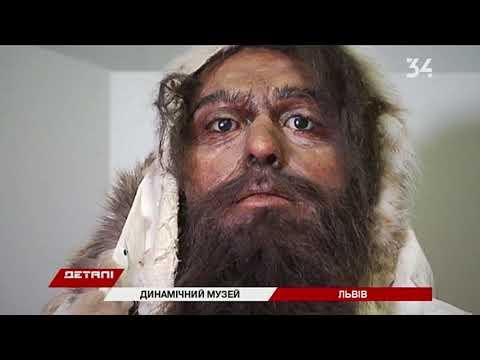 34 телеканал: Во Львове показали останки мамонта и шерстистого носорога