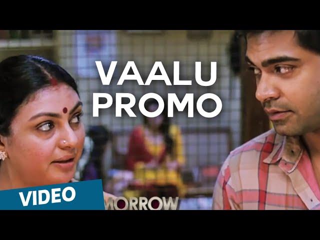 Vaalu Promo Spot 08 (10 Sec)   STR   Hansika Motwani   Santhanam   Thaman