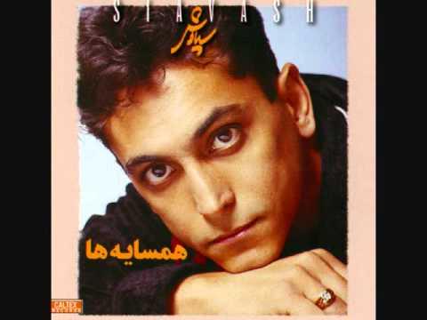 Siavash - Dokhtar Irooni | سیاوش - دختر ایرانی