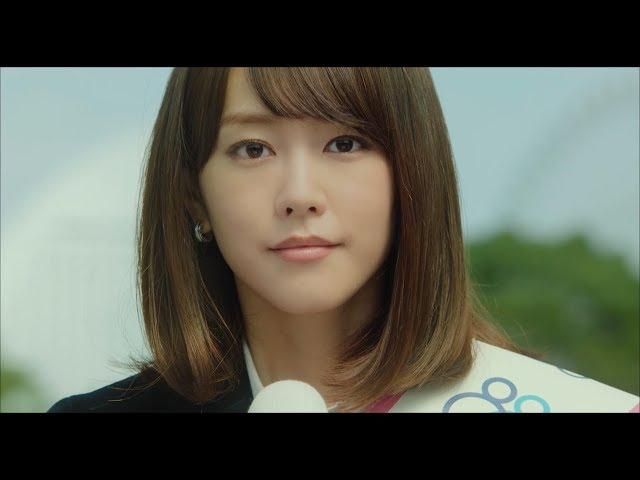 映画『リベンジgirl』予告編
