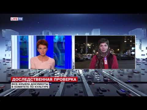 Обыски в Ленобласти повод обратить внимание, как расходуется бюджет